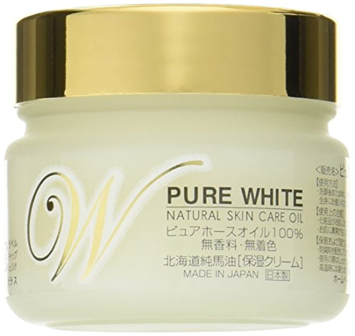 罪悪感熱広告する北海道純馬油本舗 ピュアホワイト ピュアホースオイル100% 保湿クリーム 無香料無着色 100g
