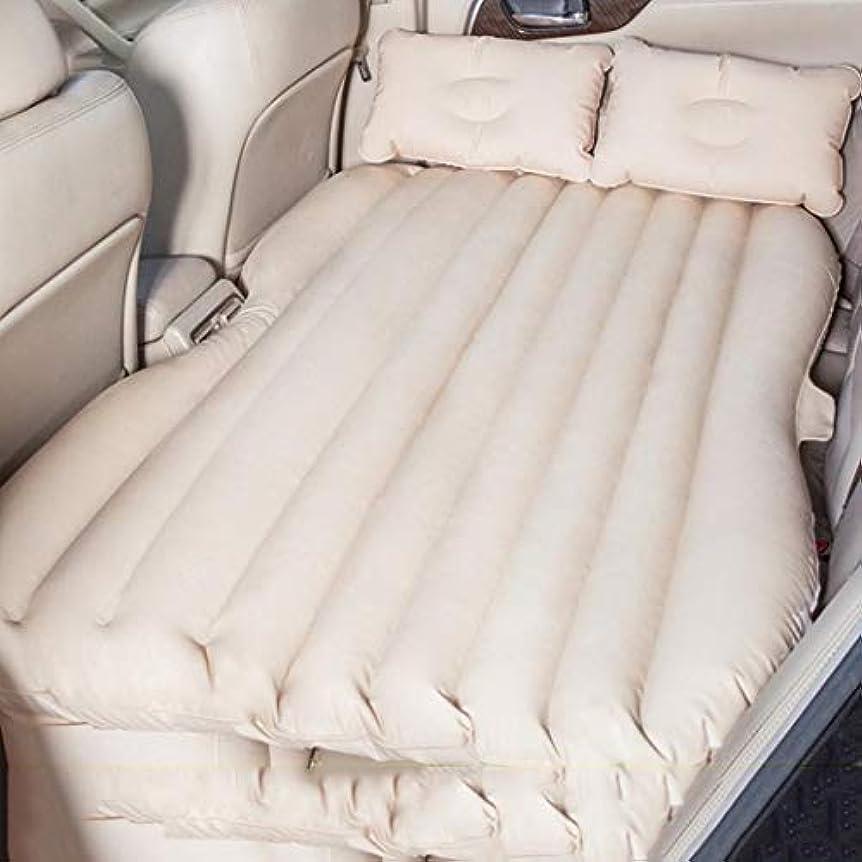 構成するページェントベイビー車のインフレータブルマットレスSUVキャンプエアベッドユニバーサル屋外車のベッド拡張エアソファ、速いインフレーション、無臭、折りたたみ、耐久性,Beige,Normal