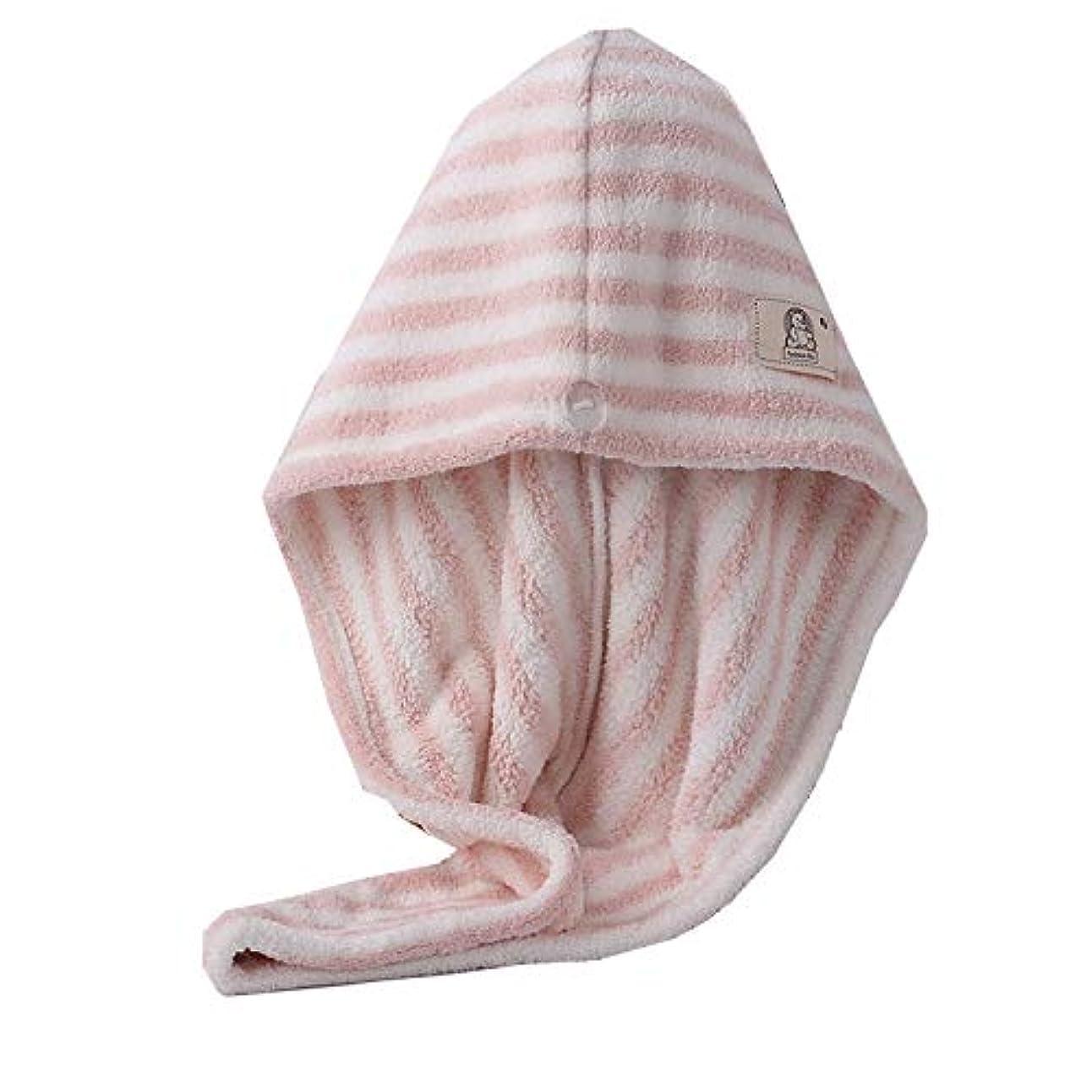 移行アンプパターンヘアドライタオル 吸水 速乾 髪 ヘアタオル タオル タオルキャップ ヘアキャップ 強い吸水性 ストライプ バス用品 抗菌防臭 ふわふわ 軽量 ヘアドライキャップ タオル キャップ (ピンク)