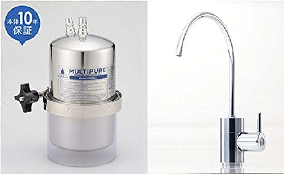 過ちなので動かないマルチピュア ビルトイン浄水器 MODEL-D400BJ (活性化セラミック搭載) 専用水栓タイプ 日本仕様:正規品 10年保証付き