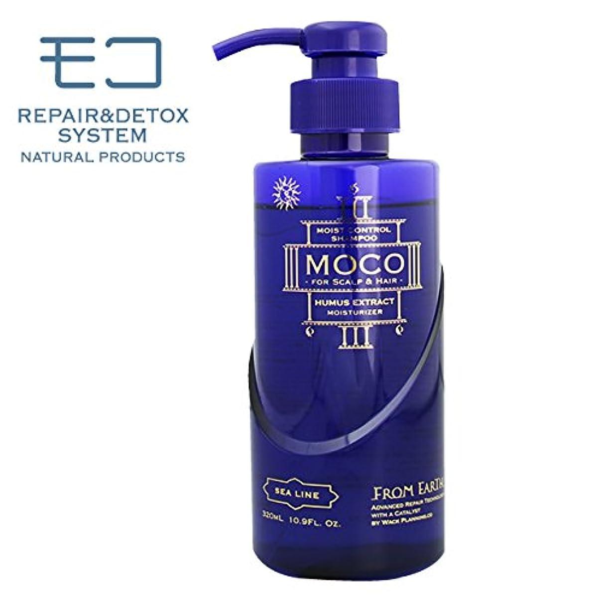 洗う不規則な知的フロムアース モイストコントロールシャンプー モコ ボトル 320ml