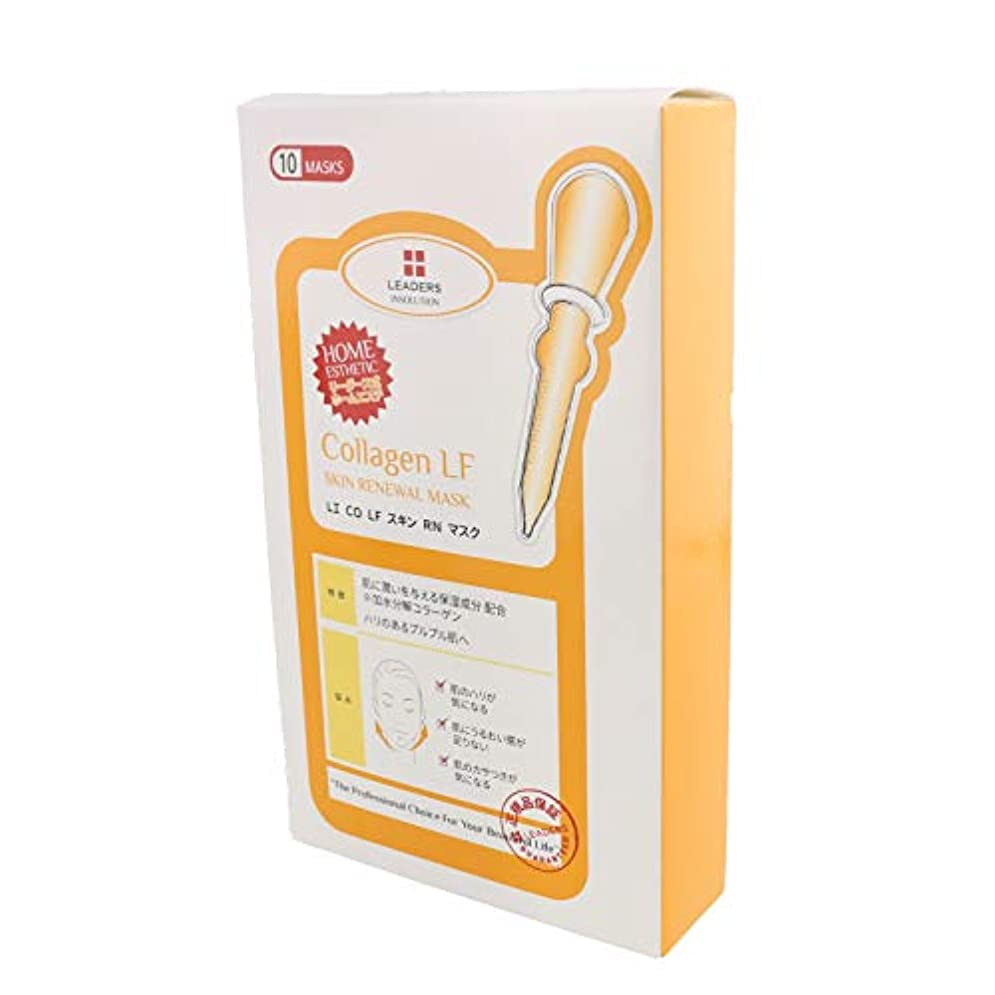 スーパーマーケット平らな整然としたLEADERS(リーダース) コラーゲン リフティング スキン リニューアル マスク 25ml ×10枚