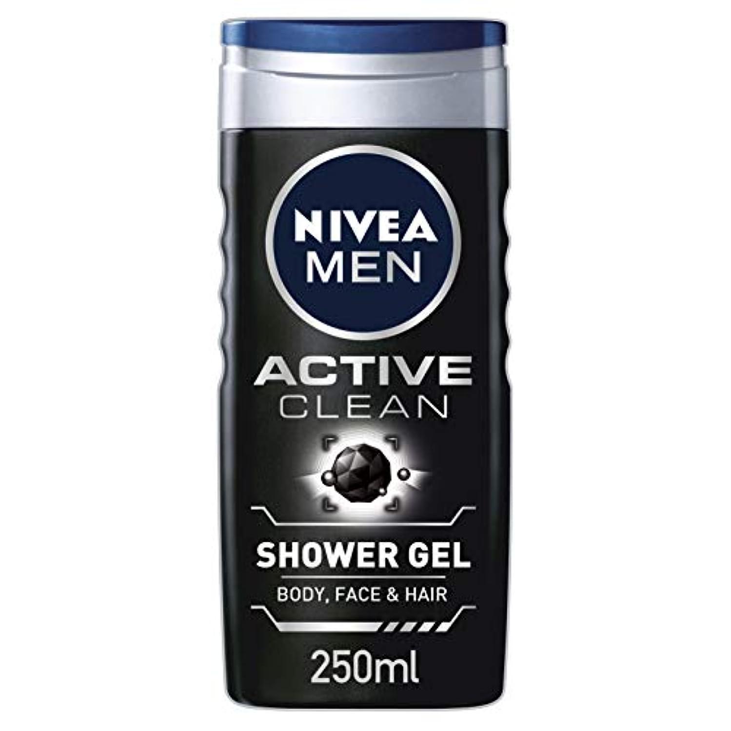 自殺ルビー意識Nivea Men Active Clean Shower Gel 250ml