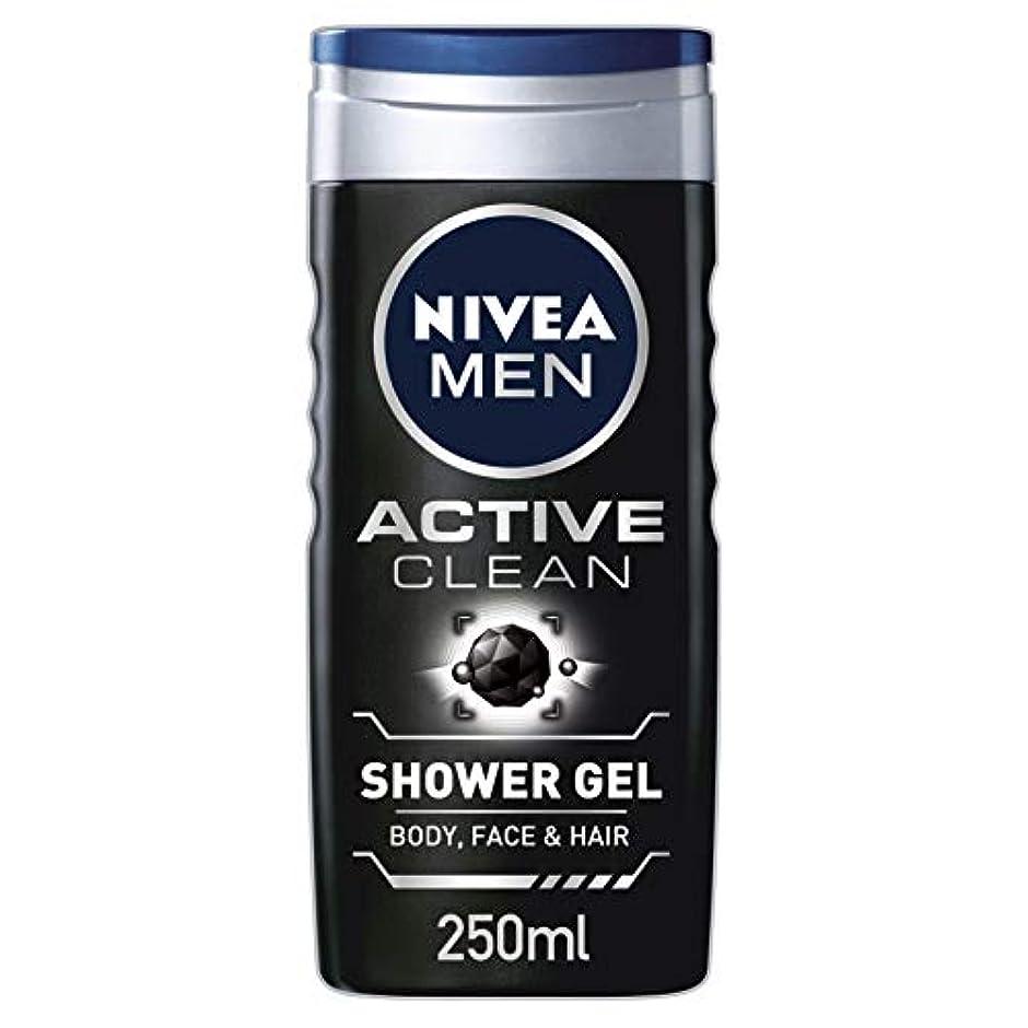 灌漑出会いブルームNivea Men Active Clean Shower Gel 250ml