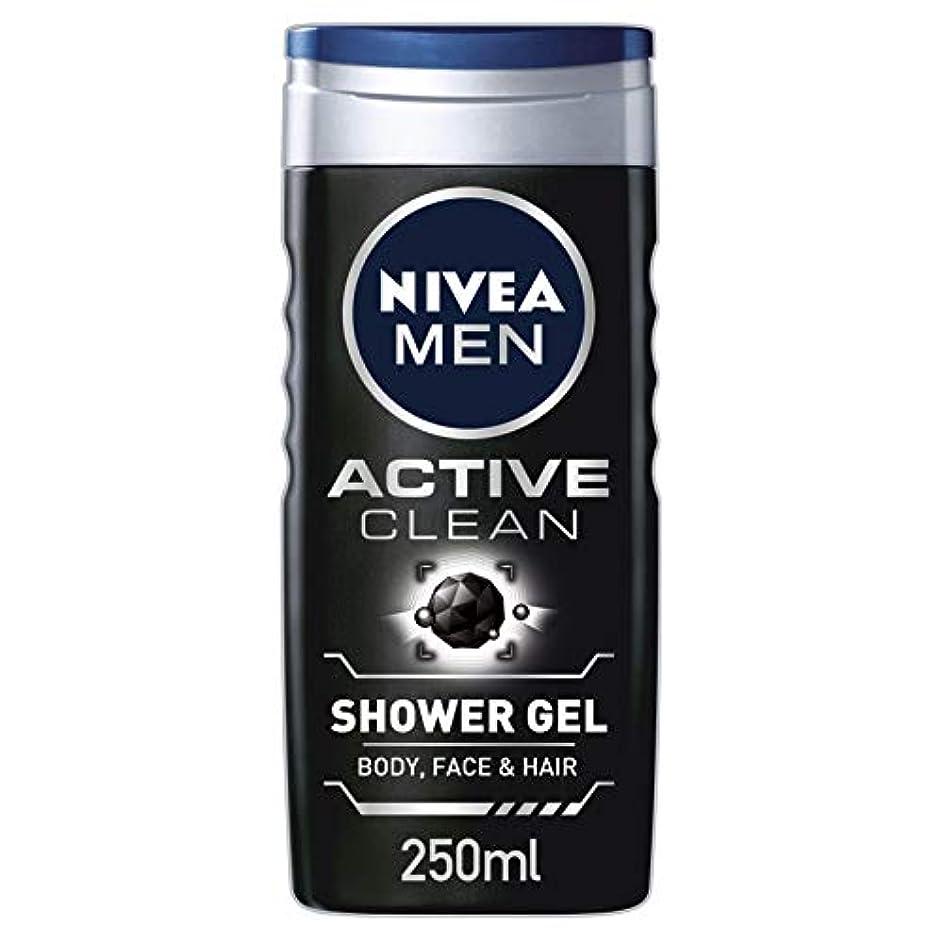 ブラシ熱帯のハミングバードNivea Men Active Clean Shower Gel 250ml