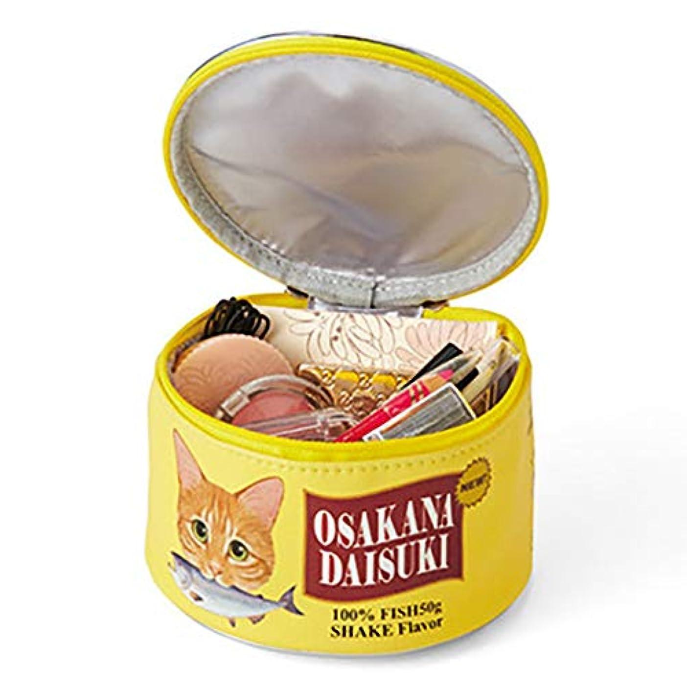 ワーディアンケース収入ニコチンYIGO 化粧ポーチ 猫 ねこ 魚の缶詰 設計 可愛い メイクポーチ バッグ 化粧バッグ 財布 大容量 化粧品収納 小物入れ おしゃれ イエロー