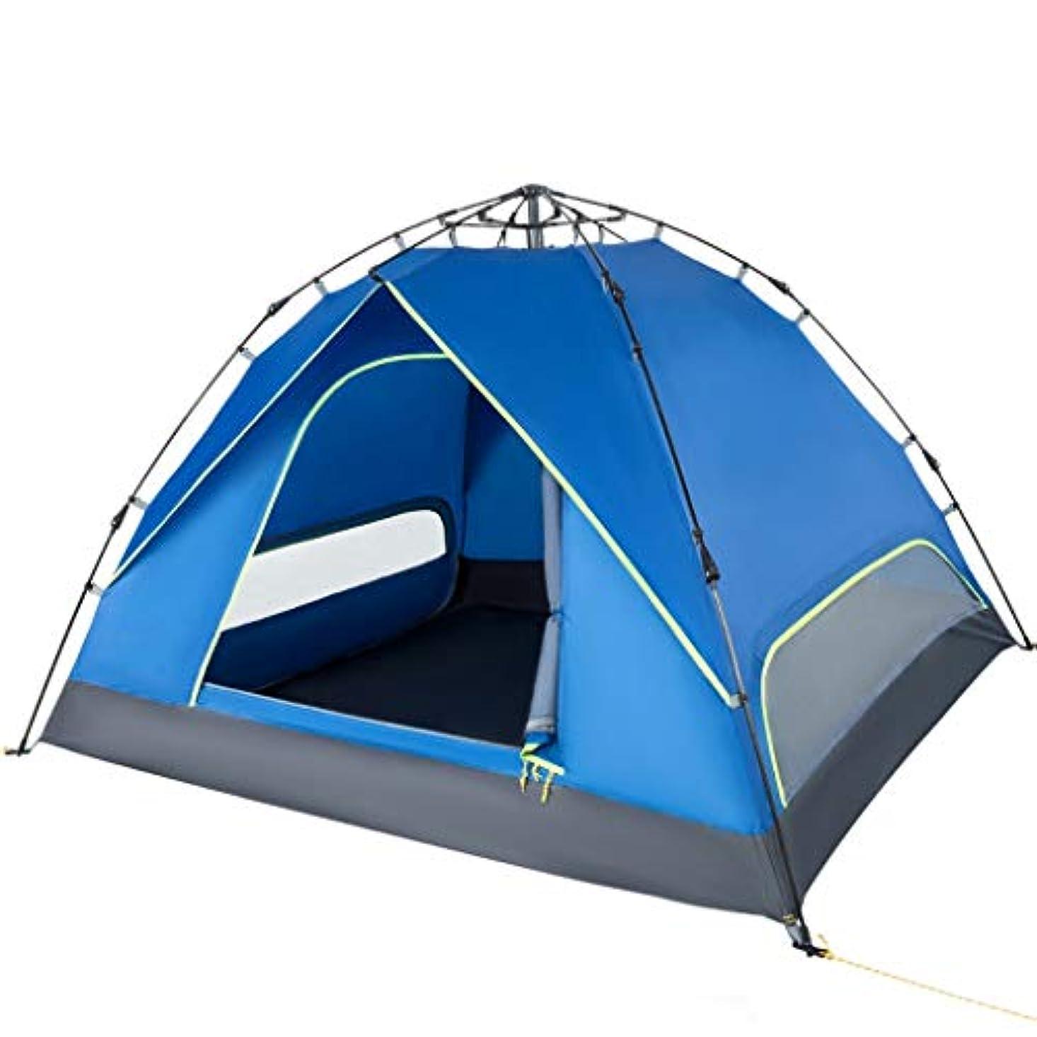 データベースクルーズ毛布テント 屋外テント自動ワンタッチフィールドキャンプキャンプ折りたたみビーチテント大スペース3-4人青