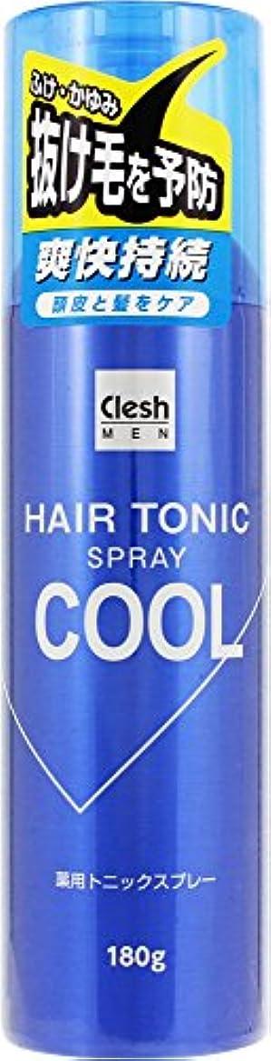 生き残ります感動する電気陽性Clesh(クレシュ)MEN 薬用トニックスプレー クール 180g