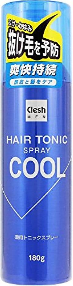 水素コミットメント化学薬品Clesh(クレシュ)MEN 薬用トニックスプレー クール 180g