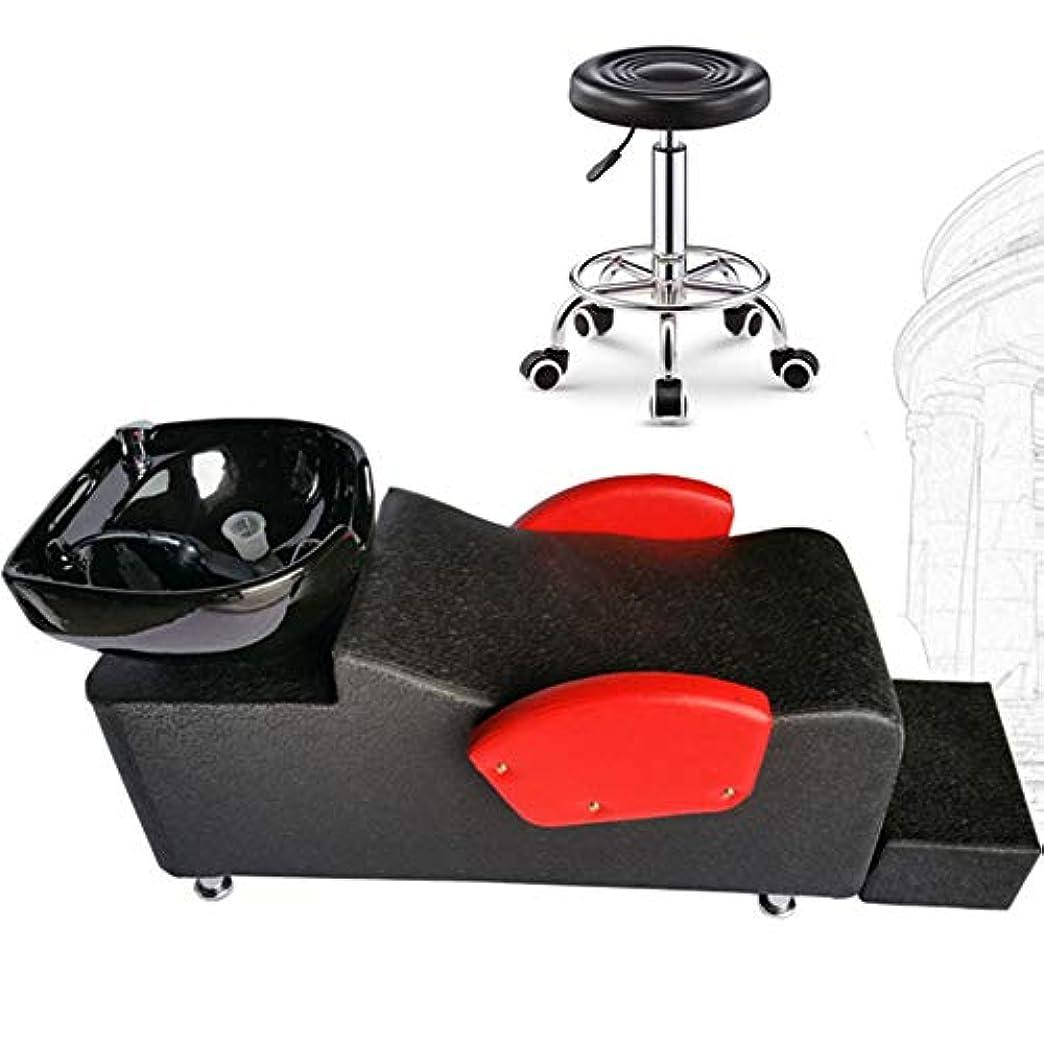 キャラクター低下カードサロン用シャンプー椅子とボウル、スパ美容室機器パンチングウォーターベッドチェア用の逆洗ユニット理髪シンクチェア