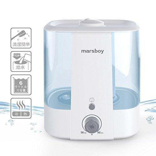 marsboy 超音波加湿器 アロマ加湿器 大容量6L 最大加湿量400ml/h 冷霧・熱霧変換可能...
