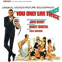 007は二度死ぬ オリジナル・サウンドトラック