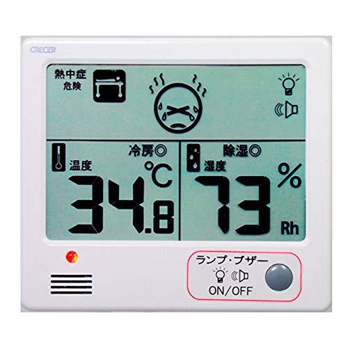 クレセル 室内用 デジタル温・湿度計 熱中症予防目安計 警報...