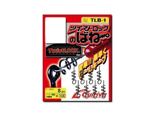 オーナー(OWNER) TLB-1 ツイストロックのバネ L 72750