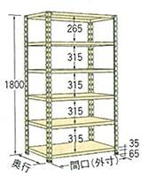 棚・ラック:扶桑金属軽量ラック:オープン型アイボリーW875×D300×H1800:6段:WO1809S06