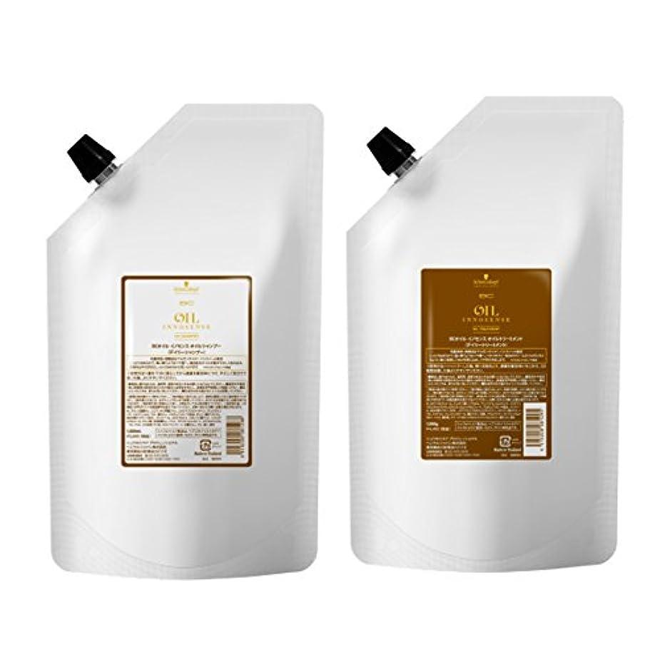 ラビリンス含意酒BC オイルイノセンスシャンプー 1000mL & トリートメント 1000g