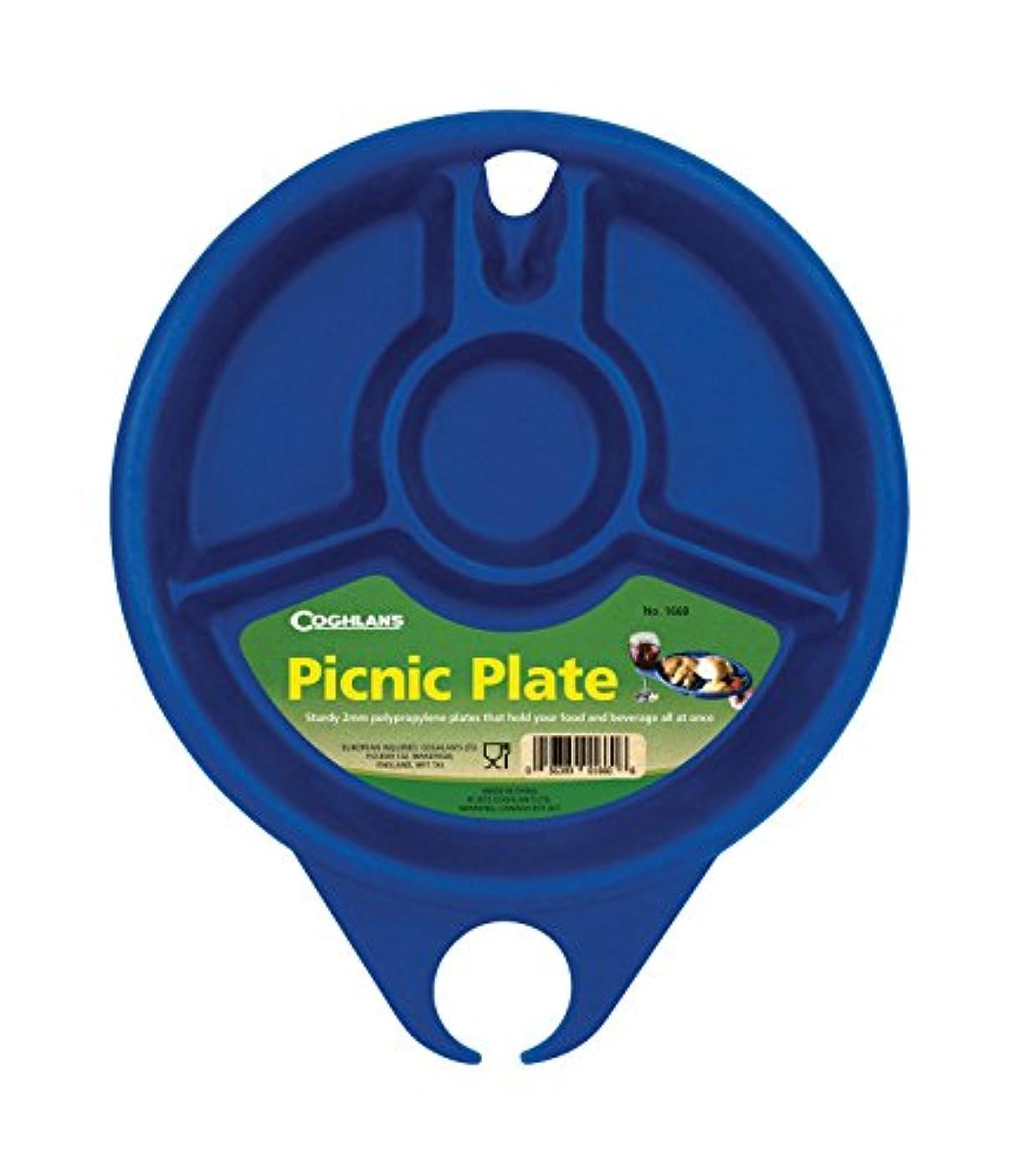 コンドーム渇き端Coghlans Picnic Plate by Coghlans