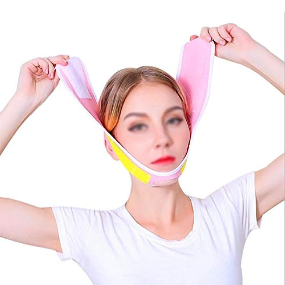 胚芽リング風が強いXHLMRMJ 整形されたフェイスマスク、顔の引き上げと引き締めを強化する整形、顔の減量抗シワトリートメント、フェイスリフティングと引き締め肌(ピンク、ワンサイズ)
