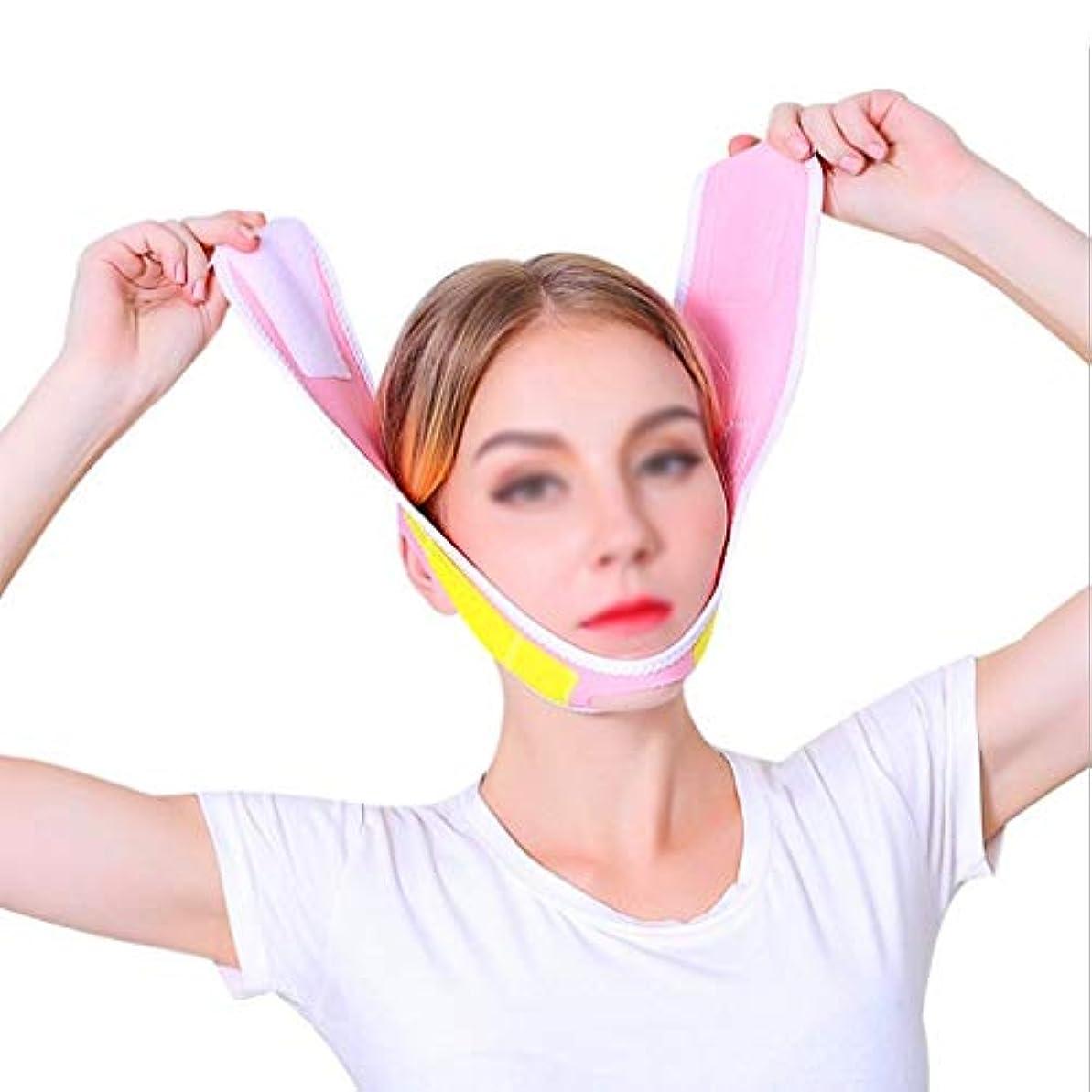 擬人気分が良いライター整形されたフェイスマスク、顔の引き上げと引き締めを強化する整形、顔の減量抗シワトリートメント、フェイスリフティングと引き締め肌(ピンク、ワンサイズ)