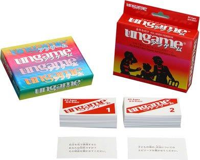 アンゲーム ポケットサイズ (The ungame: Pocket Size) 全年齢向け J1300