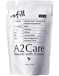 A2Care エーツーケア 除菌 消臭剤 300ml 詰替用 1A2-A002