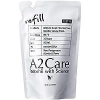 【除菌消臭】A2Care 詰替え用 300ml詰替え アルコールフリー 無色無臭 ANA-A002