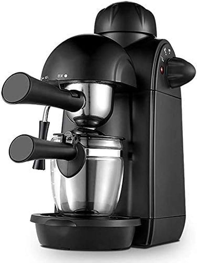 防止ブラウン作詞家エスプレッソマシン、エスプレッソマシンミルク泡立てアーム5バー圧力ポンプ、730Wコーヒーメーカー240 ml、エスプレッソコーヒーマシン