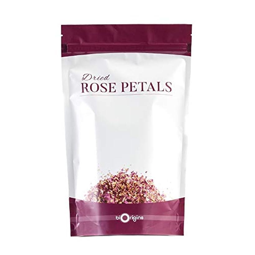 トロイの木馬牽引ピケDried Rose Petals - 100g
