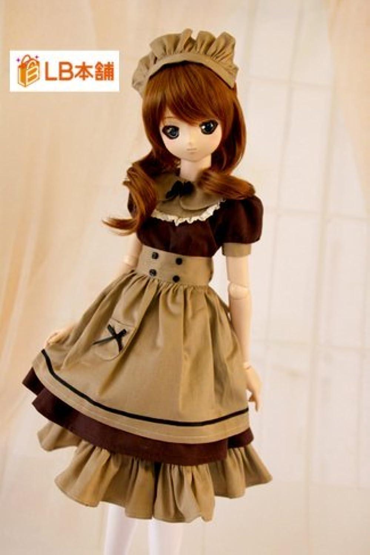 LB本舗 ドール 用 衣装 1/3サイズ 女の子用 洋服 ブラウン の メイド ドレス ワンピース 保証書付属
