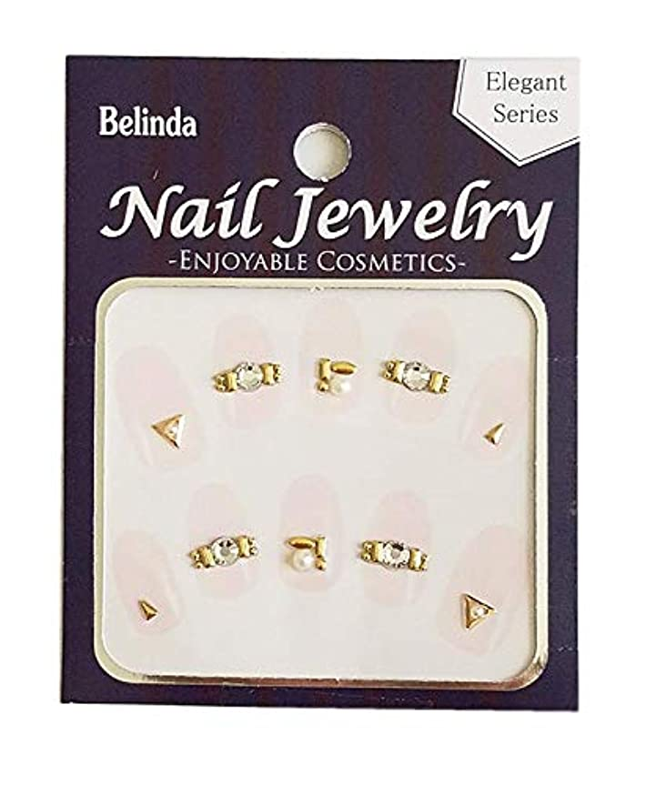 敬の念保証する深遠Belinda Nail Jewels No.425