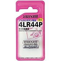 マクセル カメラ用電池×1個入り 4LR44P1BS(マクセル)