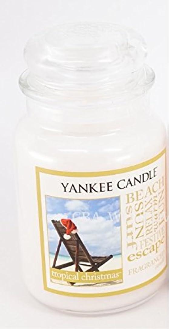 コンペ適合する乱用Yankee Candle Large Tropical Christmas Jar Candle (Christmas at the beach)