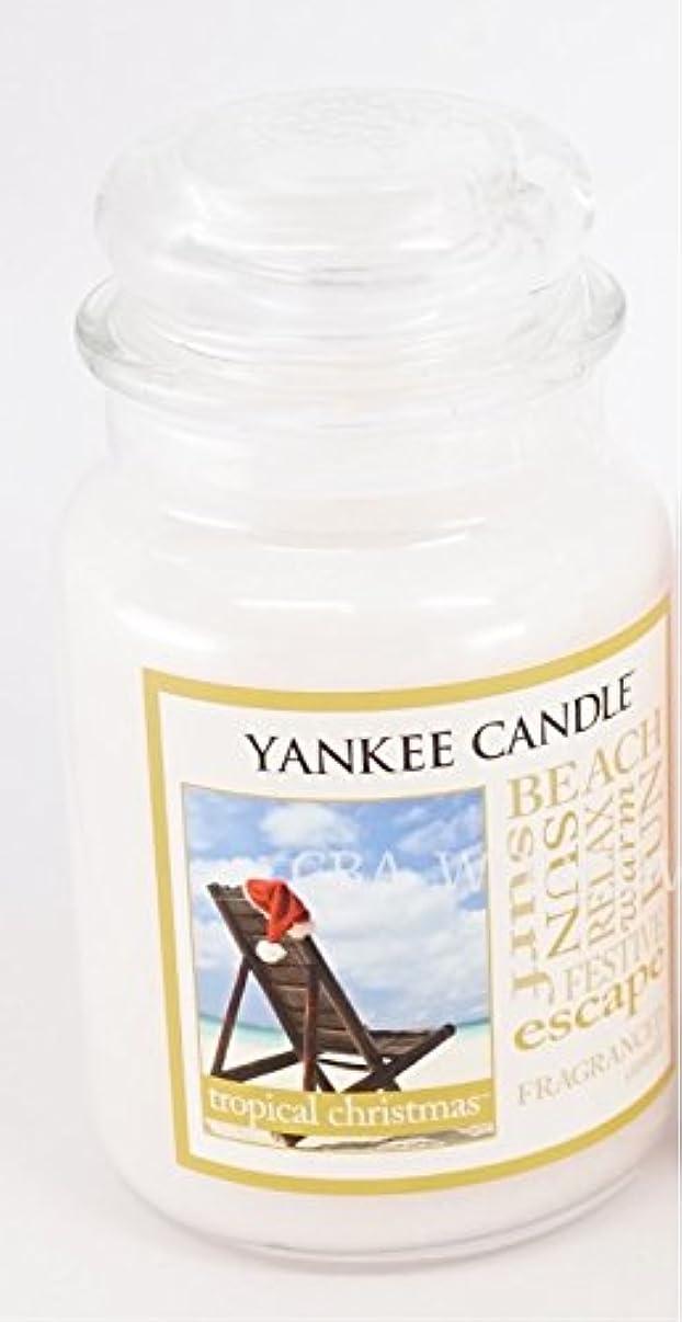 やさしく野望別れるYankee Candle Large Tropical Christmas Jar Candle (Christmas at the beach)