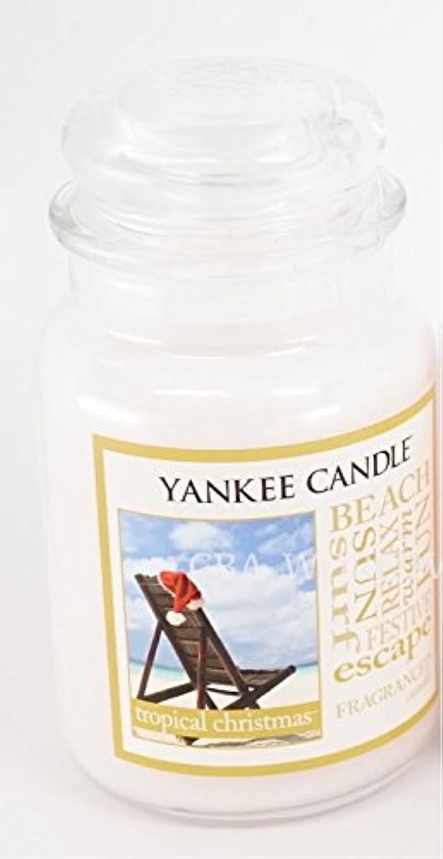 多用途ランデブー方向Yankee Candle Large Tropical Christmas Jar Candle (Christmas at the beach)