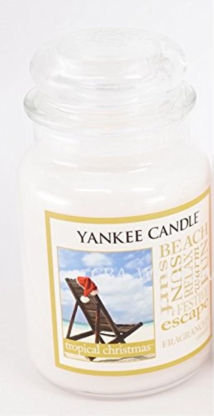 受信機バーマド除外するYankee Candle Large Tropical Christmas Jar Candle (Christmas at the beach)