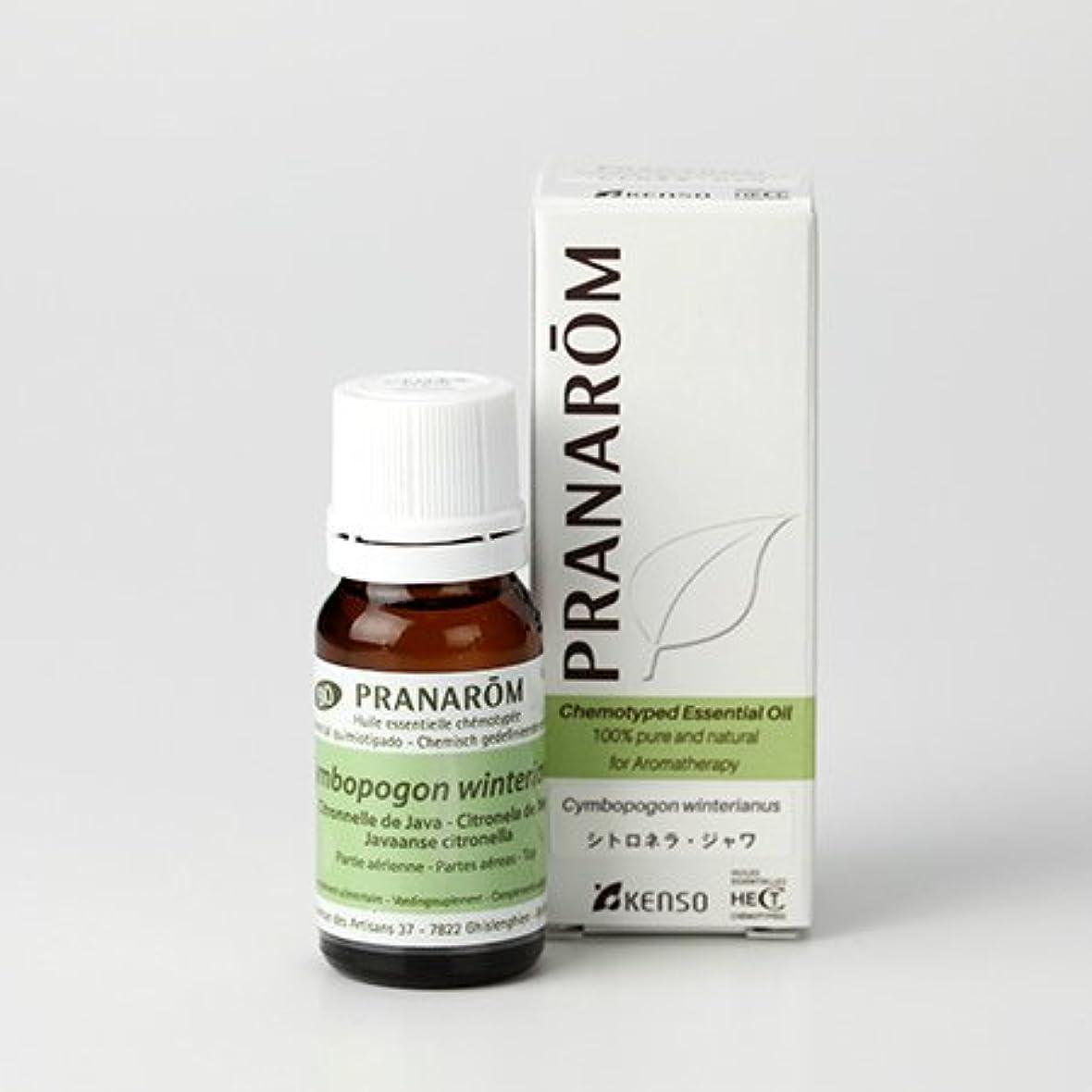 吐き出す噴出する無人プラナロム シトロネラジャワ 10ml (PRANAROM ケモタイプ精油)