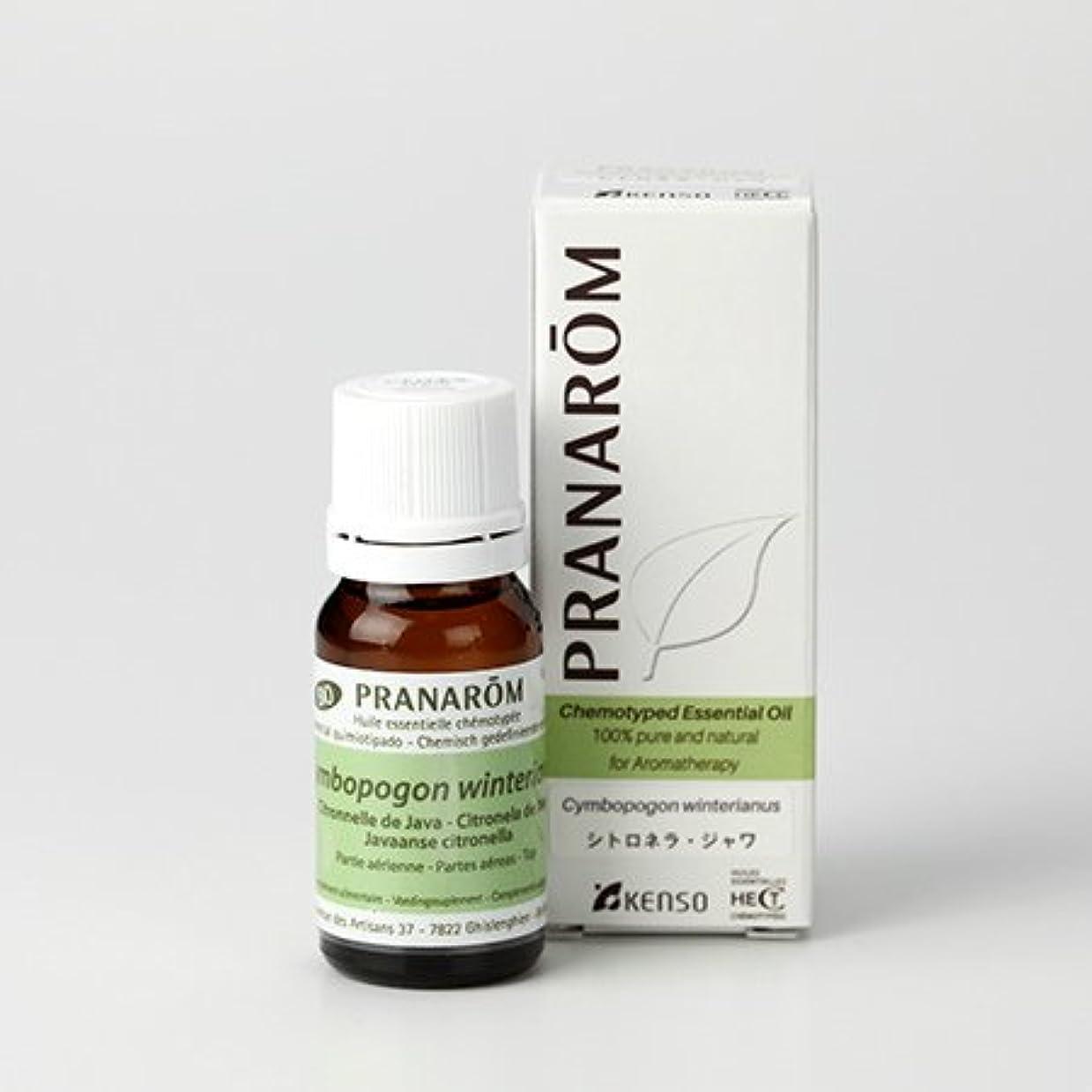 批評賢明な計画的プラナロム シトロネラジャワ 10ml (PRANAROM ケモタイプ精油)