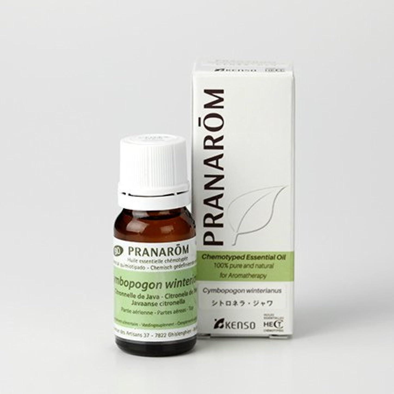 慢版キャンドルプラナロム シトロネラジャワ 10ml (PRANAROM ケモタイプ精油)