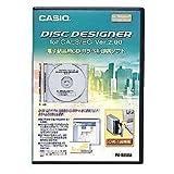 カシオ計算機 電子納品用CD-Rラベル印刷ソフト DISC DESIGNER