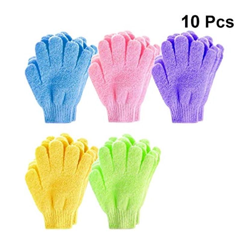 最初郵便局パトロールSUPVOX 角質除去手袋両面シャワー風呂手袋ボディスクラバー角質除去背中のマッサージ手袋女性用男性子供20pcs