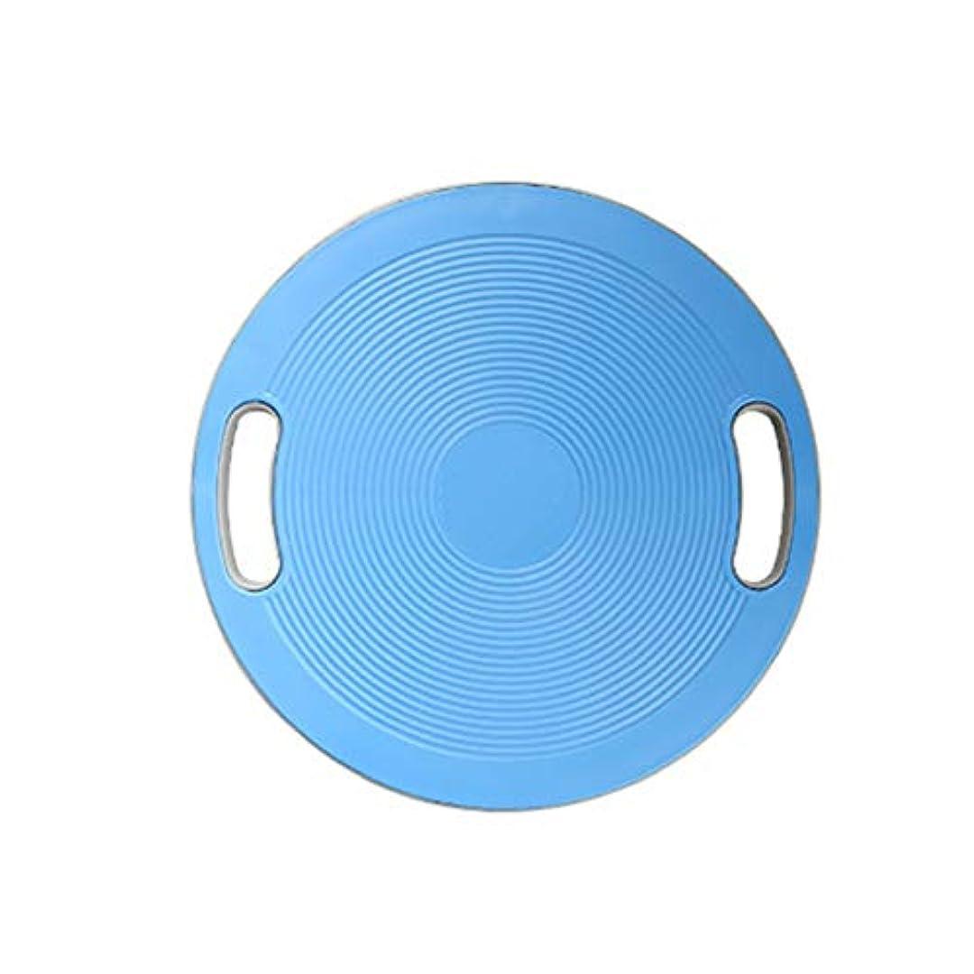 丁寧降ろすだらしないバランスディスク バランスボードコーディネーショントレーニングバランス装備品のフィットネスリハビリトレーニング子供の感覚をプレート バランスクッション (色 : 青, Size : 40*8cm)
