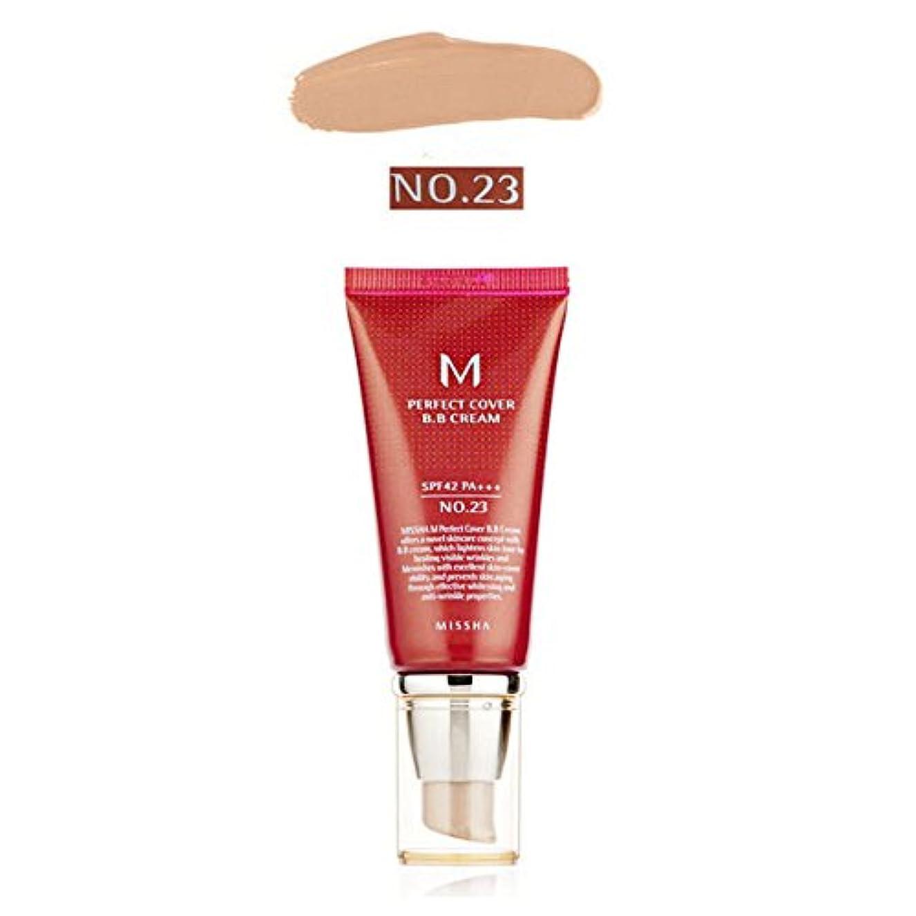 海上露骨な親愛な[ミシャ] MISSHA [M パーフェクト カバー BBクリーム 21号 / 23号50ml] (M Perfect Cover BB cream 21号 / 23号 50ml) SPF42 PA+++ (Type2 : No.23 Medium Beige) [並行輸入品]