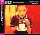 Natural Self 01 Cafe Girl