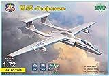 モデルズビット 1/72 ロシア空軍 ミャスィーシチェフM-55ミスティックB高高度偵察機 プラモデル MVT7255