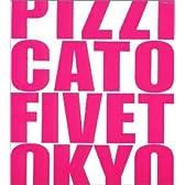 SWEET PIZZICATO FIVE('92年作品)