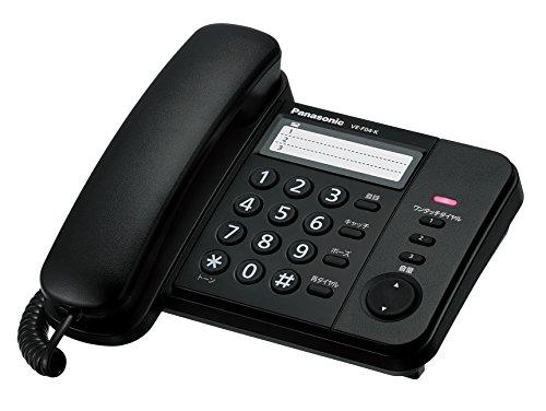 パナソニック 電話機 親機のみ ブラック VE-F04-K