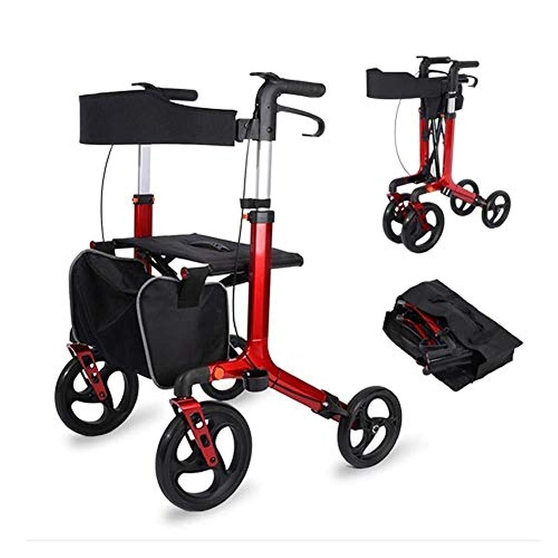 キャッチくつろぐ放つ折りたたみ式歩行器、調節可能な高さ4ホイールショッピングトロリーレストシートと収納袋デュアルブレーキウォーキングフレーム