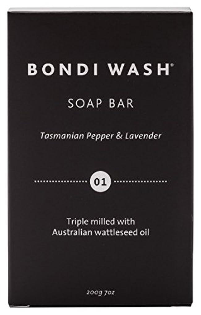 文字クルー閉じ込めるBONDI WASH ソープバー(固形石鹸) タスマニアンペッパー&ラベンダー 200g