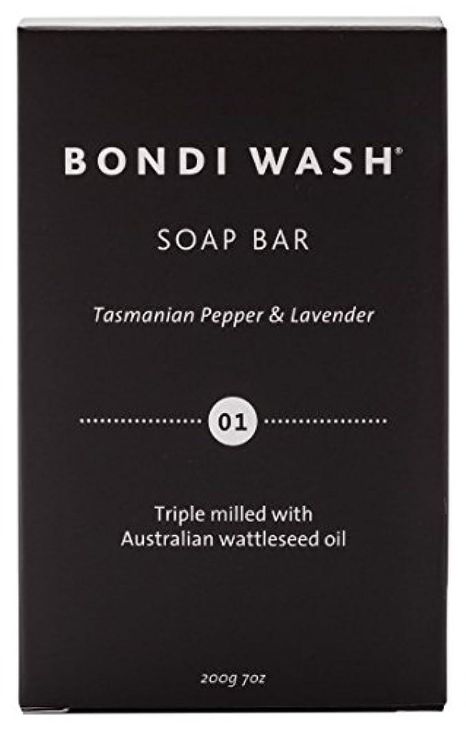 スマイルはっきりしない図BONDI WASH ソープバー(固形石鹸) タスマニアンペッパー&ラベンダー 200g