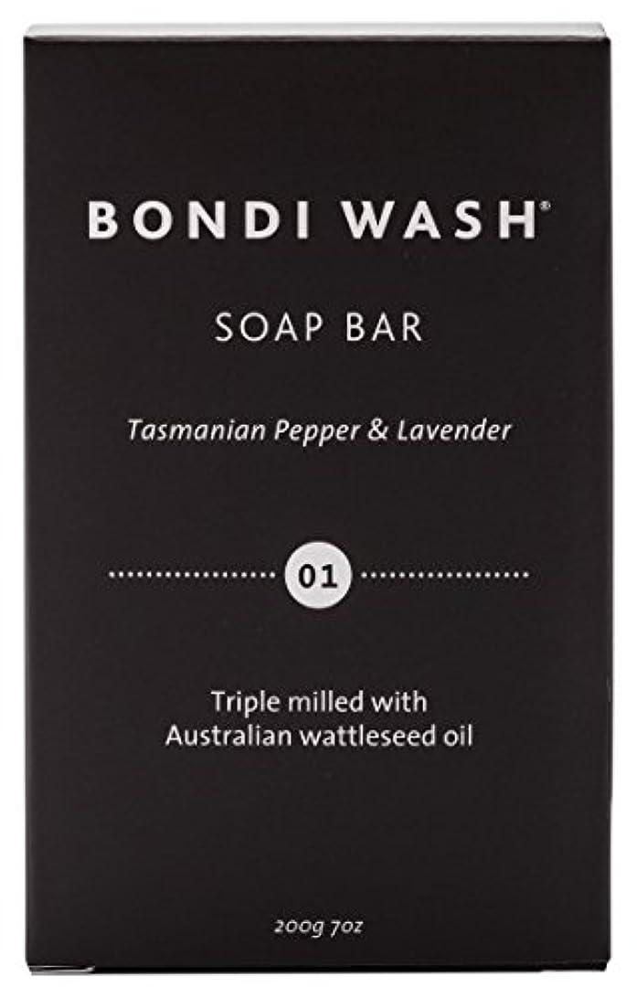 取り組む占める深くBONDI WASH ソープバー(固形石鹸) タスマニアンペッパー&ラベンダー 200g